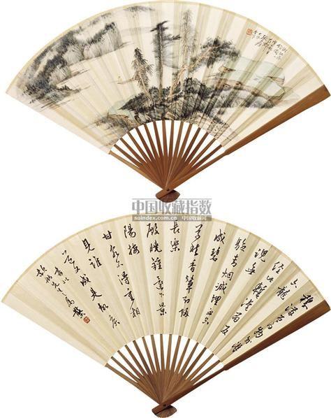 人物书法 成扇 纸本 -  - 扇面小品 - 2010秋季艺术品拍卖会 -收藏网
