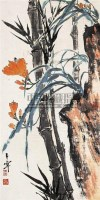 花卉 立轴 设色绢本 - 于希宁 - 中国书画 - 第9期中国艺术品拍卖会 -中国收藏网