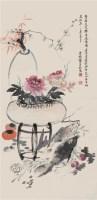清供图 立轴 设色纸本 - 123426 - 中国近现代书画(二) - 2010秋季艺术品拍卖会 -收藏网