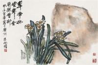 金卮照雪斟 镜心 设色纸本 - 朱屺瞻 - 中国书画(一) - 2010年秋季艺术品拍卖会 -中国收藏网