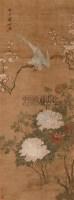 花鸟 立轴 设色纸本 - 蒋廷锡 - 书画专场 - 2006年第2期精品拍卖会 -收藏网