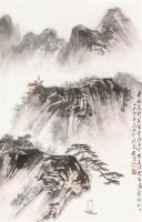 山水 立轴 纸本 - 弭菊田 - 中国书画 - 2010秋季艺术品拍卖会 -中国收藏网