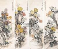 菊花 四屏 设色纸本 -  - 中国书画(一) - 2006春季拍卖会 -收藏网