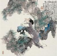 仕女 镜心 设色纸本 - 韩敏 - 中国书画四·当代书画 - 2010秋季艺术品拍卖会 -中国收藏网