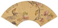 王  礼(1813~1879)  桃花飞鸟图 -  - 中国书画金笺扇面 - 2005年首届大型拍卖会 -收藏网