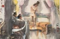选皇后 镜心 设色纸本 - 115956 - 中国书画一 - 2010秋季艺术品拍卖会 -收藏网