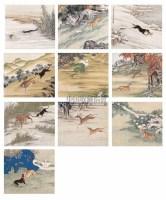 动物集册 -  - 中国书画近现代名家作品 - 2006春季大型艺术品拍卖会 -收藏网