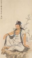 观音 立轴 设色纸本 - 139888 - 中国书画(一) - 2006春季拍卖会 -收藏网
