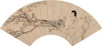 """静女其姝 扇面 设色纸本 - 任薰 - 中国扇画 - 2010秋季""""天津文物""""专场 -收藏网"""