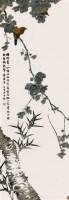 花鸟 -  - 2010上海宏大秋季中国书画拍卖会 - 2010上海宏大秋季中国书画拍卖会 -收藏网