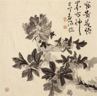 牡丹 立轴 水墨纸本 - 119597 - 中国书画(一) - 2006春季拍卖会 -收藏网