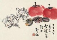 蔬果图 镜心 设色纸本 - 张大壮 - 中国书画二·名家小品及书法专场 - 2010秋季艺术品拍卖会 -收藏网