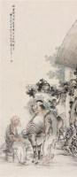 人物 立轴 纸本 - 5938 - 中国书画(下) - 2010瑞秋艺术品拍卖会 -收藏网