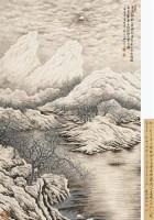 山水 立轴 纸本设色 - 陶冷月 - 中国当代书画 - 2010秋季艺术品拍卖会 -中国收藏网