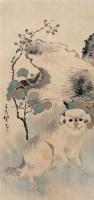 狗 镜心 设色纸本 - 任薰 - 名家书画·油画专场 - 2006夏季书画艺术品拍卖会 -收藏网