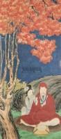 人物 立轴 纸本 - 陈缘督 - 文物公司旧藏暨海外回流 - 2010秋季艺术品拍卖会 -收藏网