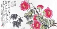牡丹 纸本 单片 - 何水法 - 中国书画(二)无底价专场 - 天目迎春 -收藏网