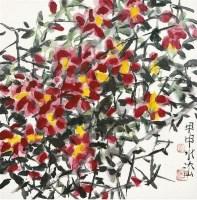 花卉 纸本 镜框 - 何水法 - 中国书画(一)精品专场 - 天目迎春 -收藏网