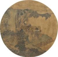 人物圆光 片 绢本 -  - 中国书画 - 2010秋季艺术品拍卖会 -收藏网