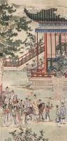 人物 立轴 绢本 -  - 文物公司旧藏暨海外回流 - 2010秋季艺术品拍卖会 -收藏网