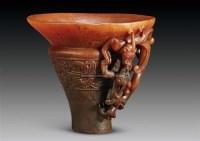 螭龙纹犀角杯 -  - 瓷器古董珍玩   - 2010年秋季艺术品拍卖会 -中国收藏网