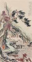 山水 立轴 纸本 - 溥儒 - 中国书画(下) - 2010瑞秋艺术品拍卖会 -收藏网