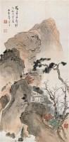 山居图 镜心 设色绢本 - 溥儒 - 中国书画三 - 2010秋季艺术品拍卖会 -收藏网