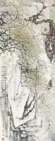 毛主席咏梅词意图 立轴 设色纸本 - 133606 - 中国书画(一) - 2006春季拍卖会 -收藏网
