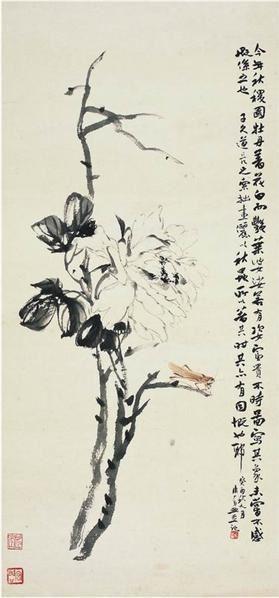 于非闇(1889〜1959)牡丹蟈蟈 - 116800 - ·中国书画近现代名家作品专场 - 2008年春季拍卖会 -收藏网