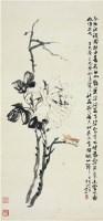 于非闇(1889〜1959)牡丹蟈蟈 - 于非闇 - ·中国书画近现代名家作品专场 - 2008年春季拍卖会 -收藏网