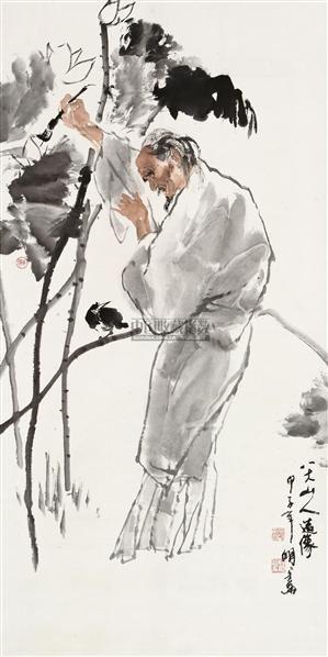 八大山人造像 立轴 设色纸本 - 67957 - 中国书画(二) - 2010年秋季艺术品拍卖会 -收藏网