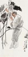 八大山人造像 立轴 设色纸本 - 王明明 - 中国书画(二) - 2010年秋季艺术品拍卖会 -收藏网