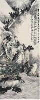 俞原(1874〜1922)東坡詩意圖 -  - 西泠印社部分社员作品专场 - 2008年秋季艺术品拍卖会 -收藏网