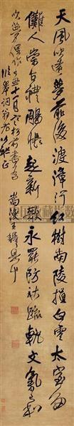 王    鐸(1592~1652)    書法 -  - 中国书画古代作品 - 2006春季大型艺术品拍卖会 -收藏网