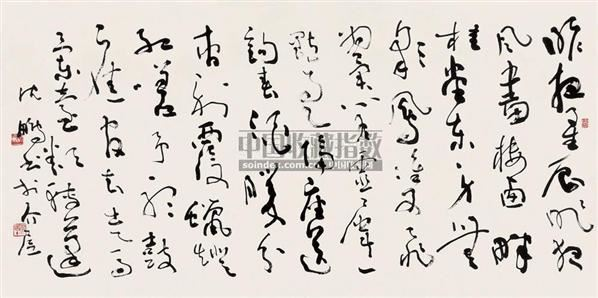 书法 镜片 纸本 - 115962 - 中国书画(下) - 2010瑞秋艺术品拍卖会 -收藏网