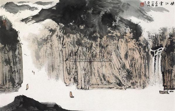 峡江云 镜心 设色纸本 - 2538 - 中国书画(一) - 2010年秋季艺术品拍卖会 -收藏网