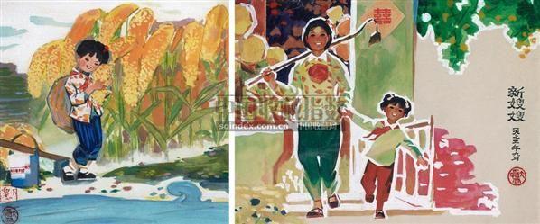 新嫂嫂 纸本水粉 - 114744 - 中国油画  - 2010年秋季艺术品拍卖会 -收藏网