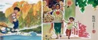 新嫂嫂 纸本水粉 - 刘大为 - 中国油画  - 2010年秋季艺术品拍卖会 -收藏网