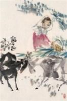山乡早春 镜心 设色纸本 - 吴永良 - 当代书画 - 2006夏季书画艺术品拍卖会 -收藏网