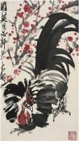 陈大羽(1912~2001) 雄鸡 - 陈大羽 - 中国书画近现代名家作品专场 - 2008年秋季艺术品拍卖会 -收藏网