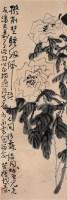 白牡丹 镜心 水墨纸本 - 李苦禅 - 中国书画 - 第54期书画精品拍卖会 -收藏网