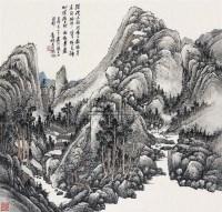 山水 立轴 纸本 - 吴待秋 - 中国书画(下) - 2010瑞秋艺术品拍卖会 -收藏网