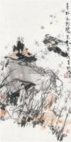 春江水冷 立轴 设色纸本 - 3950 - 中国书画(一) - 2006春季拍卖会 -收藏网