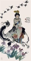 人物 - 程十发 - 2010上海宏大秋季中国书画拍卖会 - 2010上海宏大秋季中国书画拍卖会 -中国收藏网