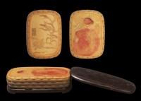 清•籃式魚紋硯 -  - 文房清玩 历代名砚专场 - 2008年春季拍卖会 -中国收藏网