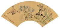 沙  馥(1831~1906)  花鸟图 -  - 中国书画金笺扇面 - 2005年首届大型拍卖会 -收藏网