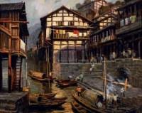 川江古镇 布面油画 -  - 中国油画  - 2010年秋季艺术品拍卖会 -收藏网