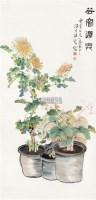 云窗漫兴 立轴 纸本设色 - 汪溶 - 中国近现代书画  - 2010秋季艺术品拍卖会 -收藏网