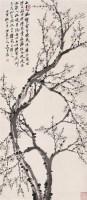墨梅 立轴 墨色纸本 - 149090 - 名家书画·油画专场 - 2006夏季书画艺术品拍卖会 -收藏网