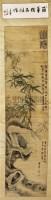 幽静 立轴 纸本 - 蒲华 - 中国书画 - 2010秋季艺术品拍卖会 -收藏网